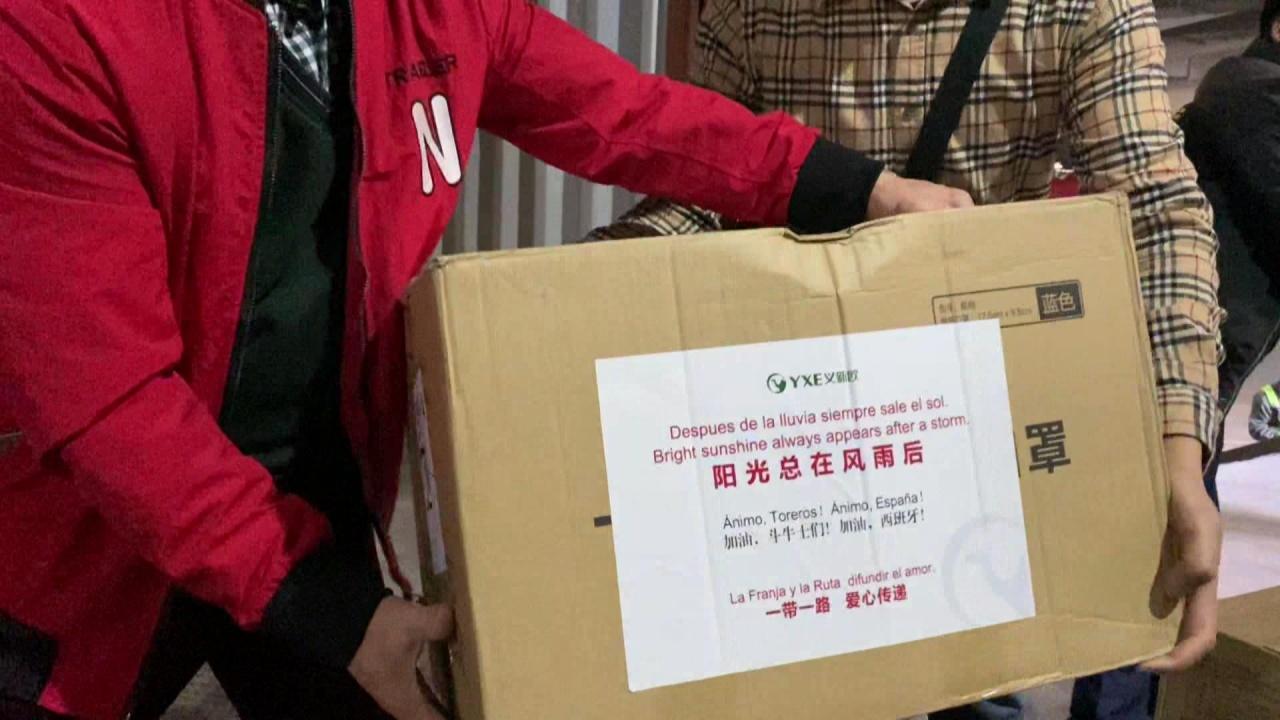 义乌-马德里中欧班列将免费运输捐赠防疫物[00_00_26][20200321-110141].jpg