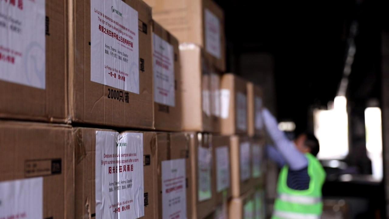 义乌-马德里中欧班列将免费运输捐赠防疫物[00_00_10][20200321-110134].jpg