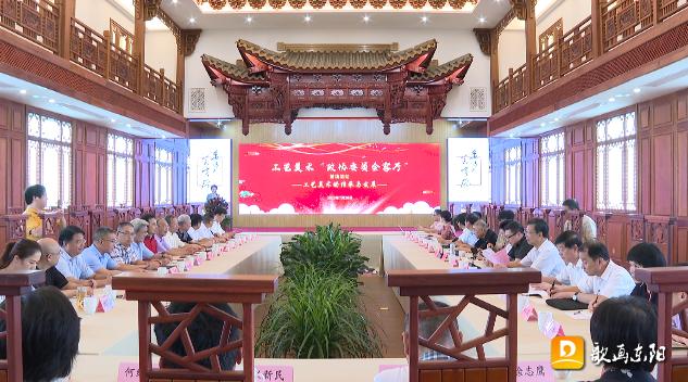 """【中国蓝新闻】工艺美术""""政协委员会客厅""""首场活动举行 为行业发展激荡智慧"""
